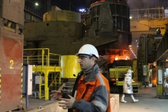 ArcelorMittal Guide